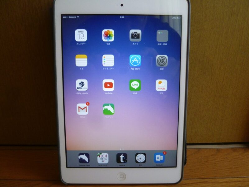 iPad mini(初代)