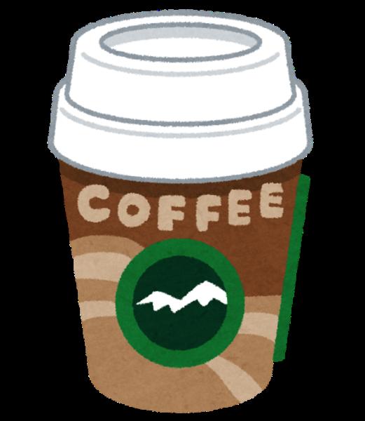チルドコーヒー