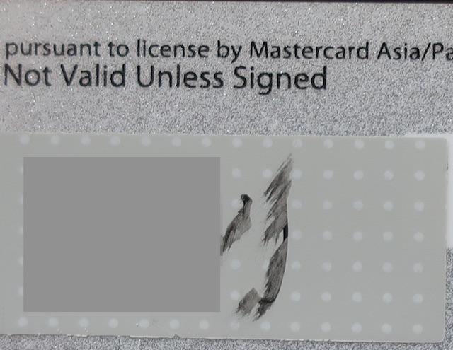 クレジットカード裏面のサインをミスをした