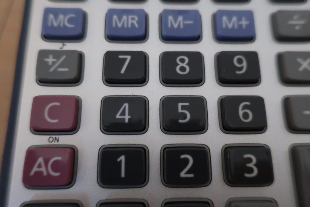 CASIO JS-20WKキーボード