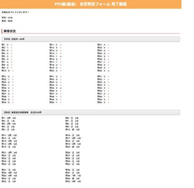 2020 01 28 10 41 18 service lec jp com 73166a782521