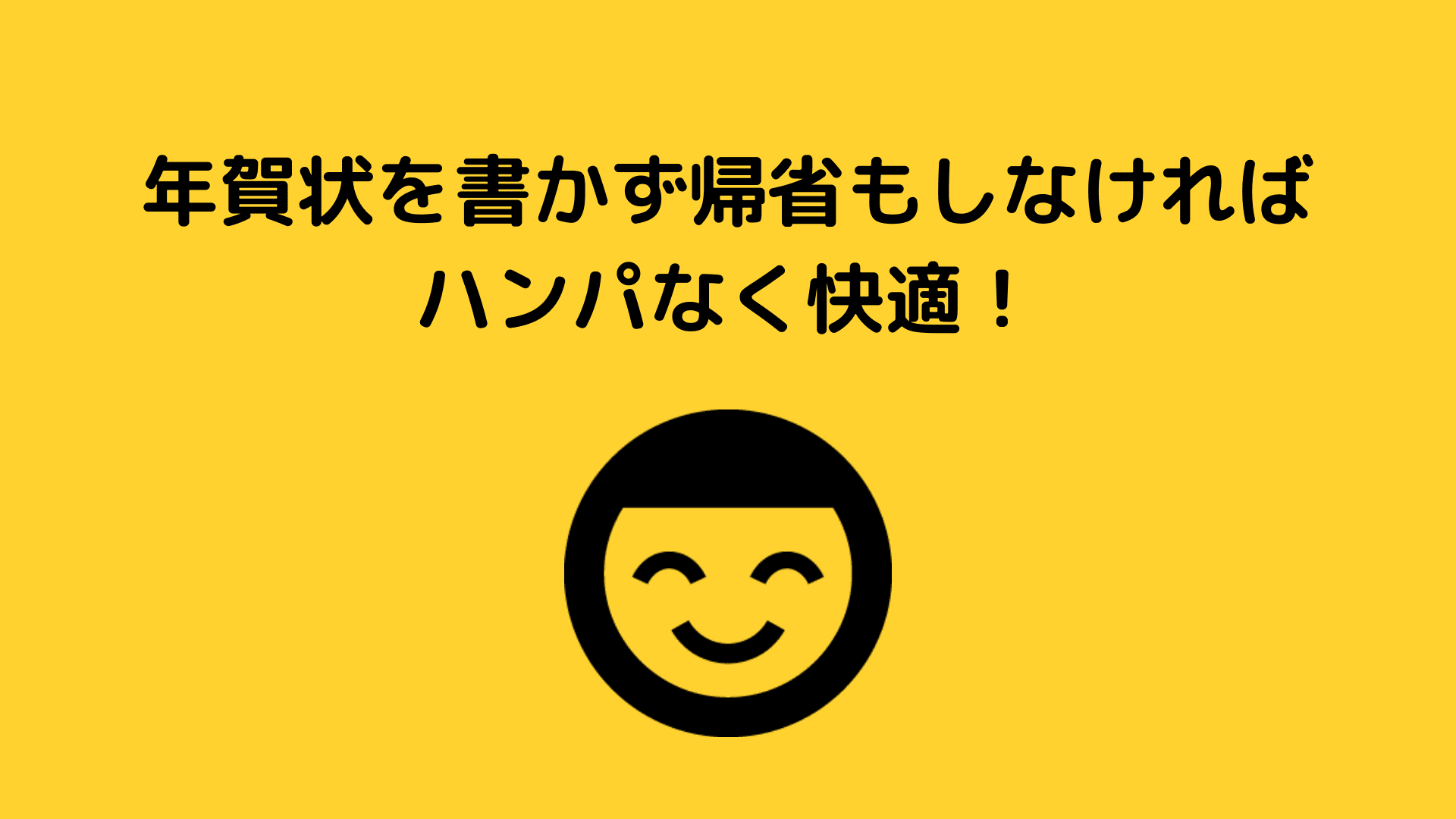 Kisei shinai