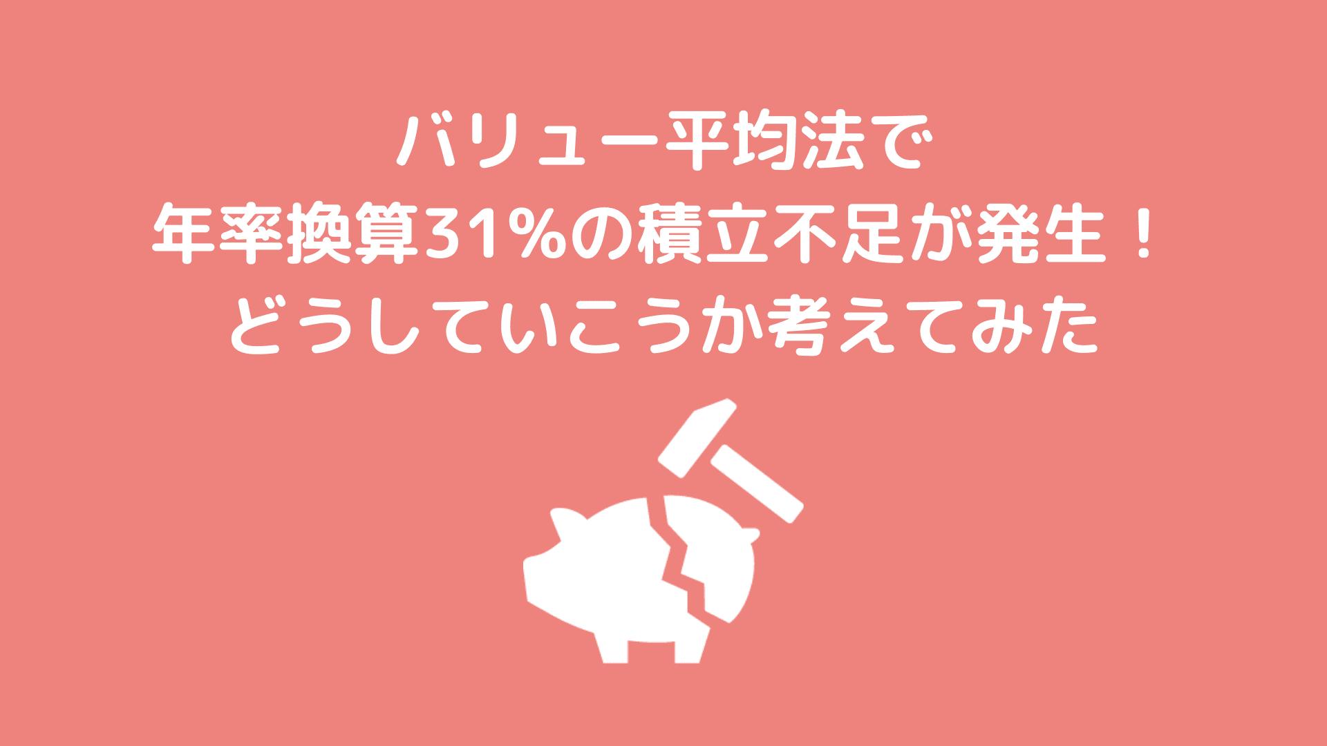 0001 5332516630