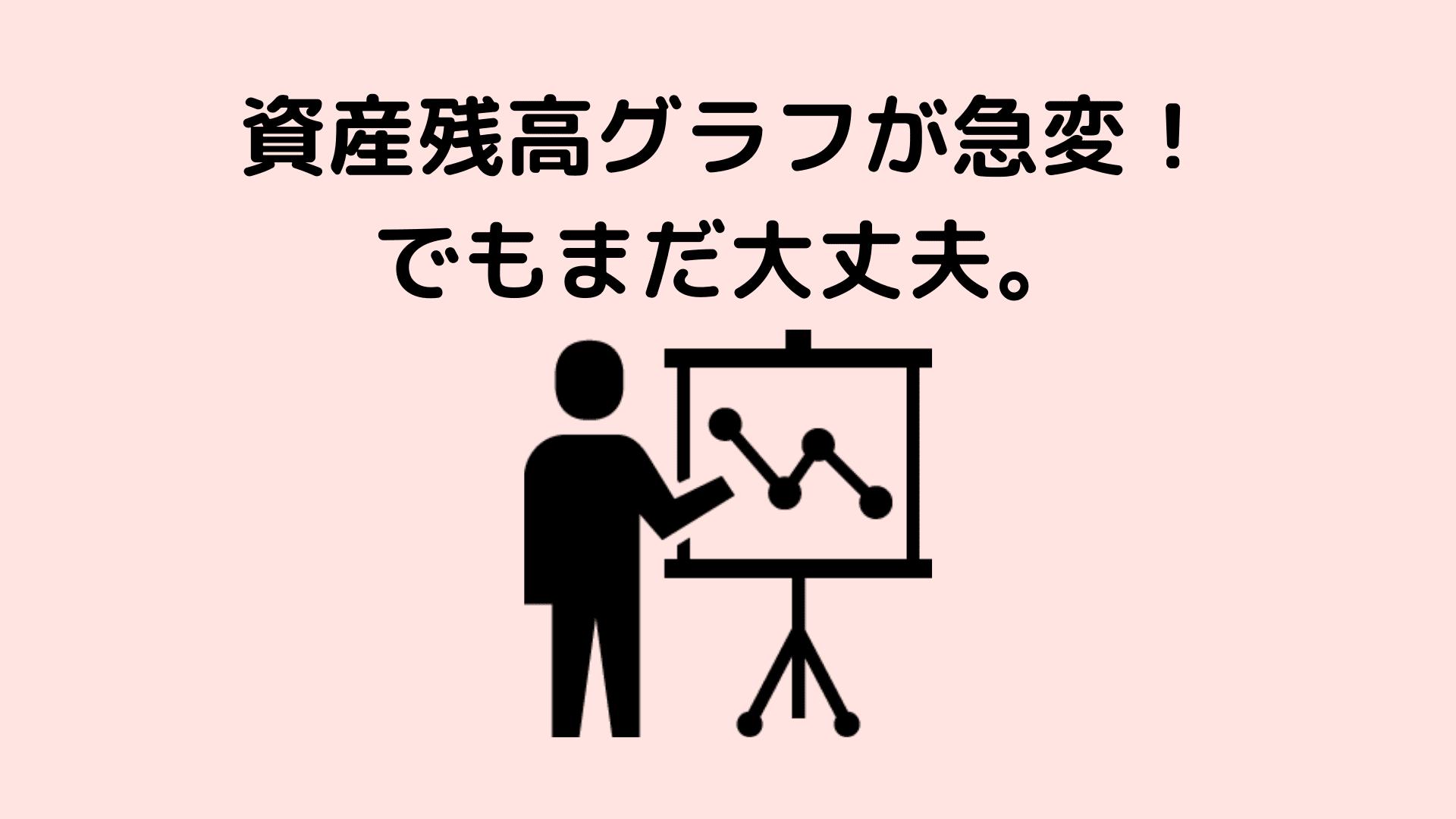 Shisanzandaka graph