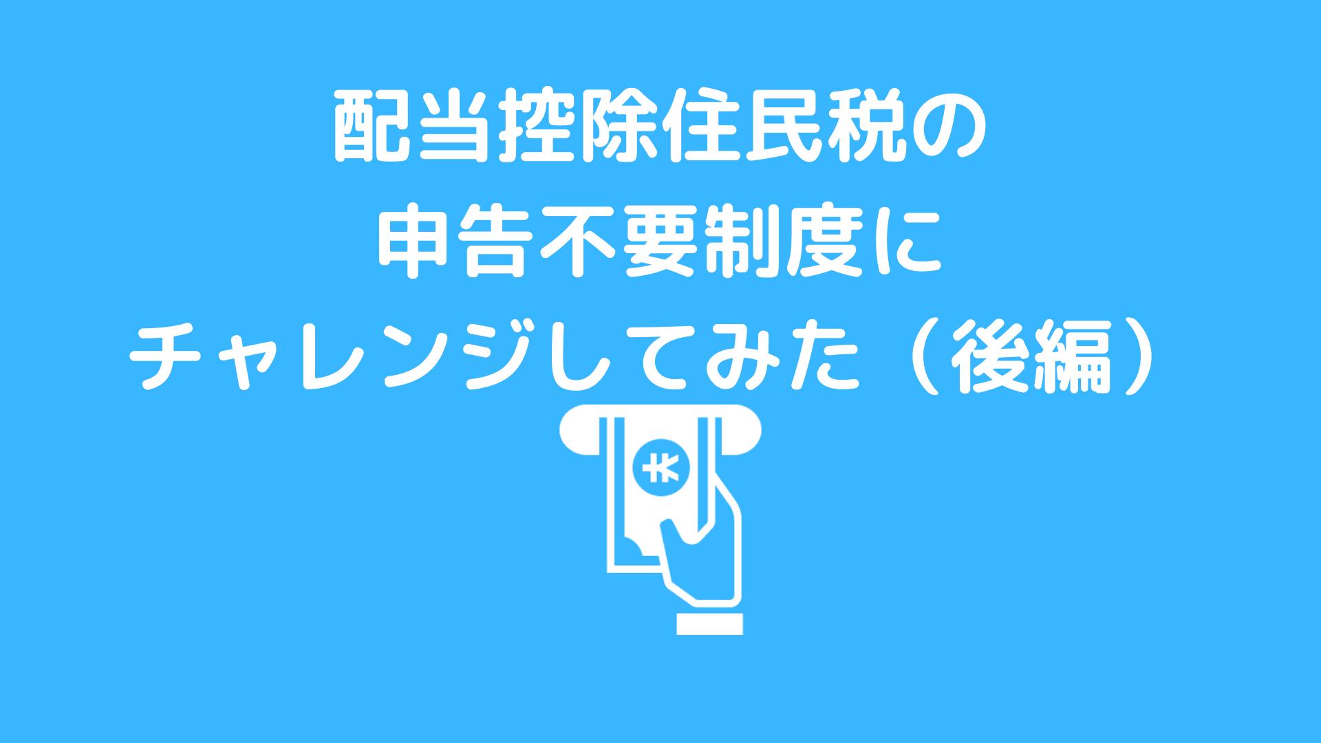 0001 5932354583