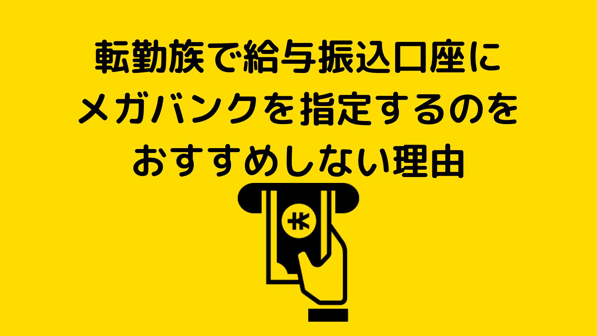 0001 7807373511