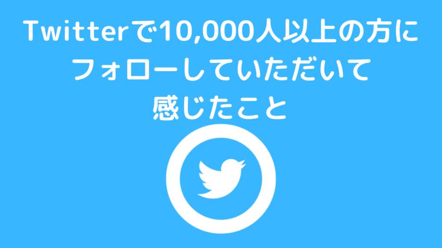 0001 8268012438