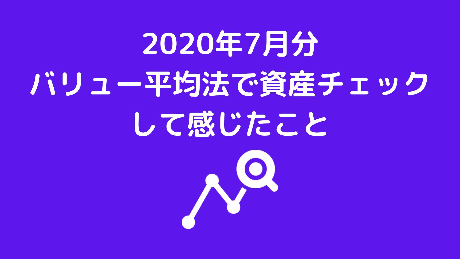 0001 8913239586