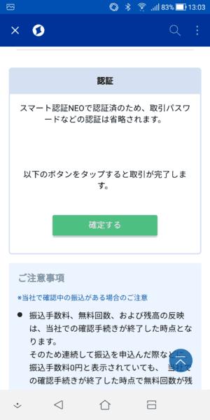 Screenshot 20201130 130337