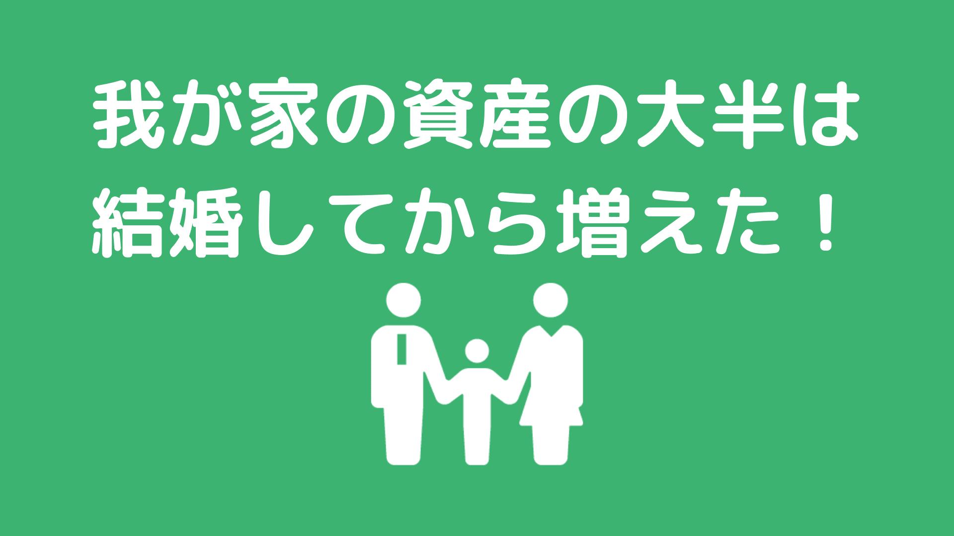 Wagayanoshisan