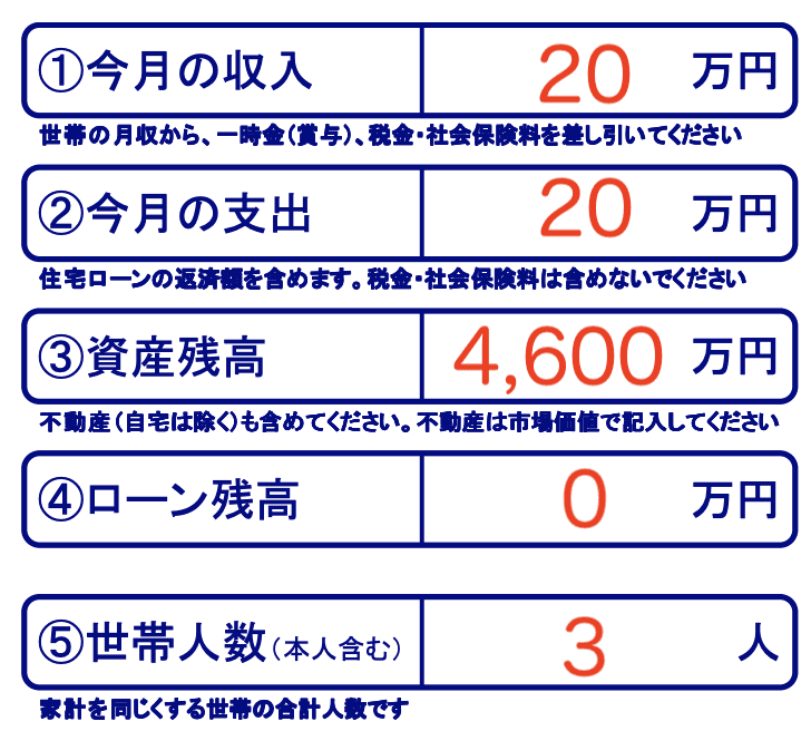 Kakeikakuduke2020 1