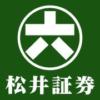 投信工房についての全面広告を読んで松井証券の本気さを感じた件
